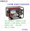发电焊机SHW190