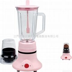 Food mixer795