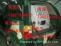 7-HK-182航空蓄電池起動車