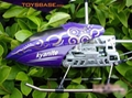 3.5CH RC Toy Mini Helicopter with Gyro (RPC99341)