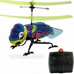 2 Channel R/C Mini Helicopter Beetle RPC67867