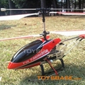 3CH R/C helicopter with Gyro RPC115248