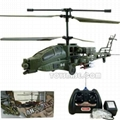 3 Channel R/C Helicopter  S009