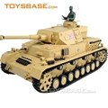 RC tank Heng Long Toys,HengLong toys