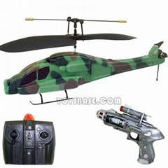 Shooting Helicopter  RPC69734