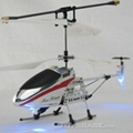3 Channel Aluminum Alloy R/C Helicopter