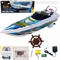 4 Channel RC Speed Boat RZC73012