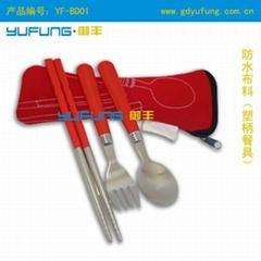 热卖布袋装勺叉筷子餐具套装