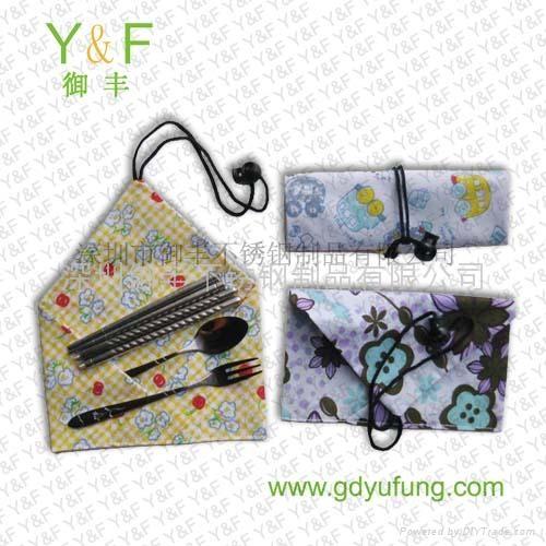 不鏽鋼環保折疊餐具布袋組 3