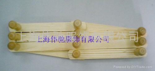 extention hanger 1