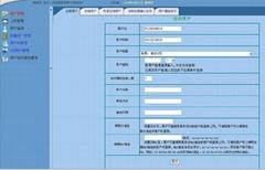 校园上网计费管理系统