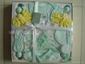 infant garment 20 pcs gift set