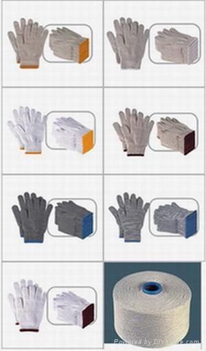 Cotton Glove 1