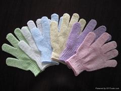 Nylon Bathing Gloves.