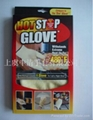 barbecue gloves 4