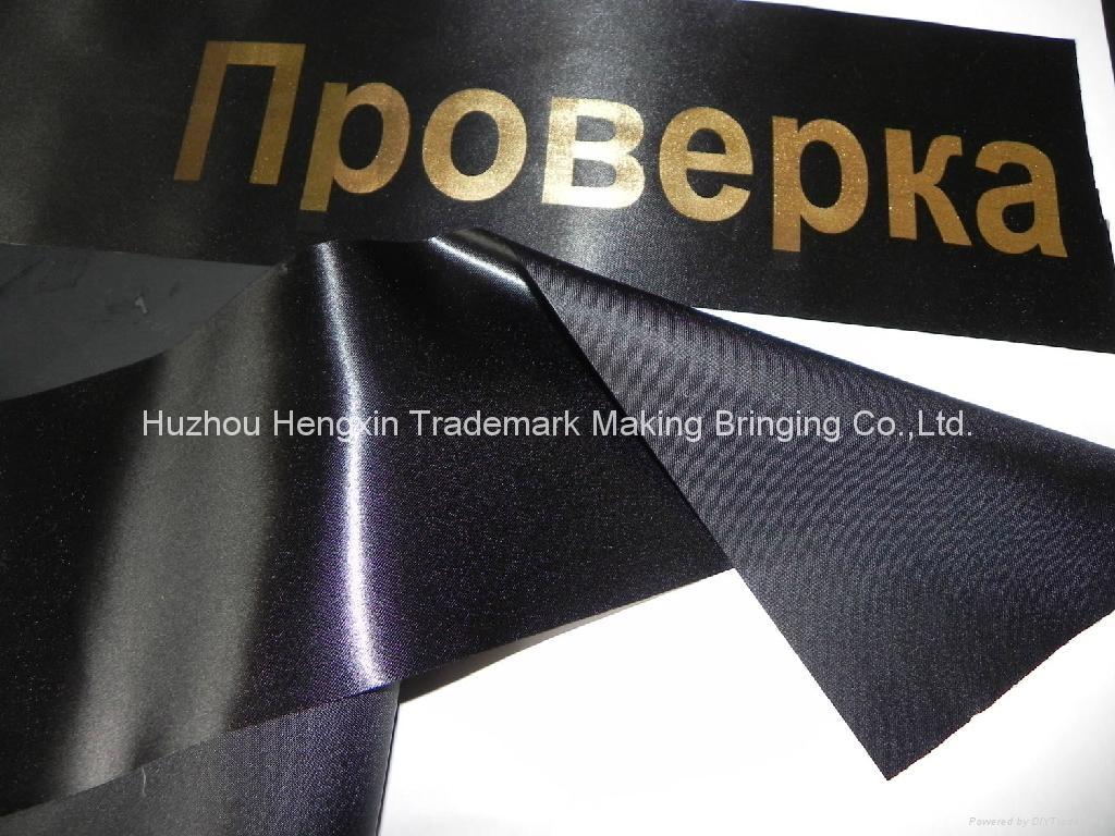 100% polyester satin printed ribbon 3