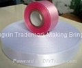 100% polyester satin tape with selvage