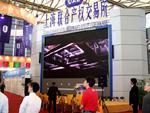 上海LED租賃