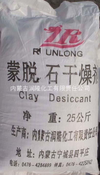 montmorillonite clay 5