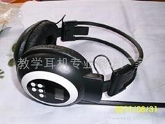 立体声教学专用调频耳机