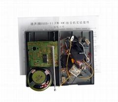 1691集成电路调频调幅二波段收音机实验套件