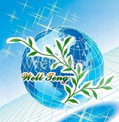 Shanghai Well Teng Wire Mesh Co.,Ltd