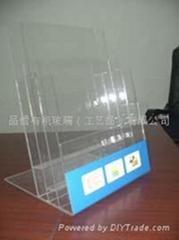 上海壓克力旋轉展示架