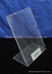 上海有機玻璃價格牌