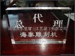 上海有机玻璃压克力授权经销牌