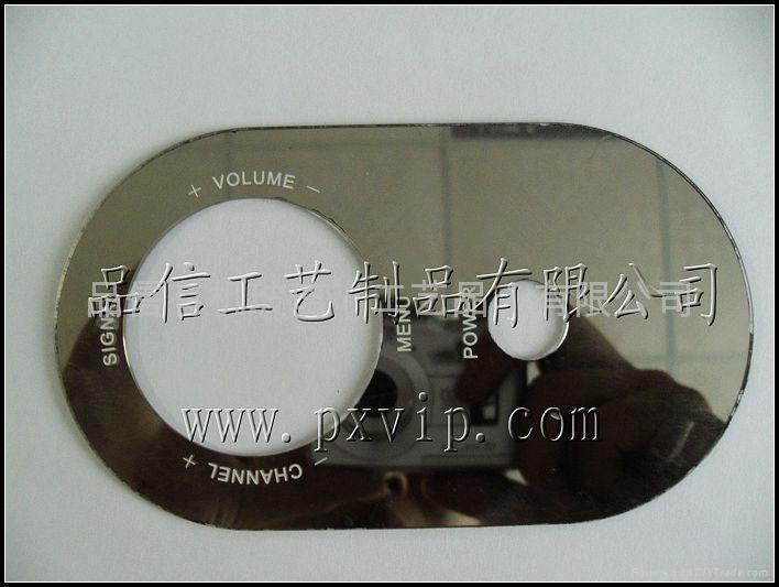 上海有机玻璃压克力面板 1