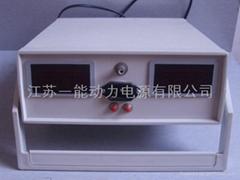充电器测试仪