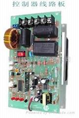 东莞野川电磁加热节能系统