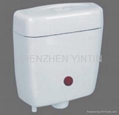 Sensor Toilet Flush Tank With