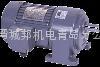 济南CPG城邦晟邦减速电机