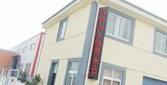 Ningbo Maolin Acrylic Product Co., Ltd.