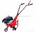8003 Gasoline Cultivator /Tiller 3
