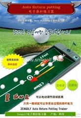 韩国自动回球推杆练习器