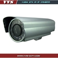 27x Waterproof IR IP camera(IP642C)