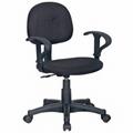 Clerk chair