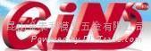 台湾精展钨钢块规