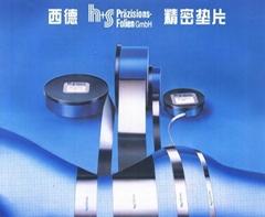 H+S矽钢片精密间隙片精密垫片
