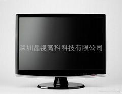 "26""inch TFT LCD CCTV PC monitor"