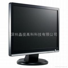 "High Quality 40"" inch LCD CCTV Monitor"