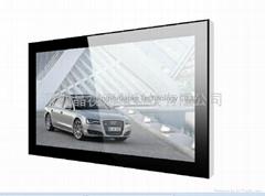 "32"" inch Outdoor TFT LCD Advertising Display Machine MOQ 1setV"