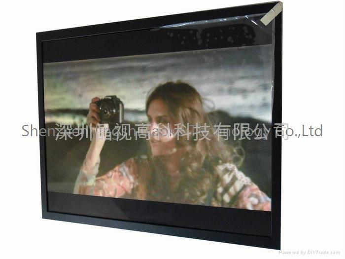 高品質 網絡版46寸高清廣告機  2