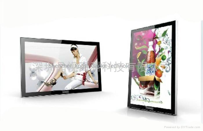 高品質 網絡版46寸高清廣告機  4