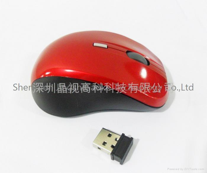 高品质15米无线鼠标 2.4G 3