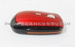 2.4G 高品質無線鼠標 15M