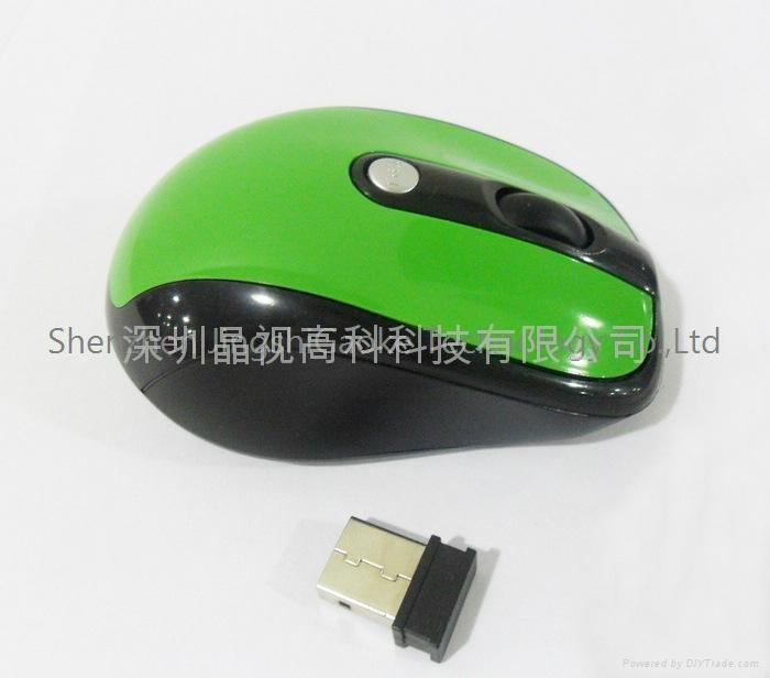 15M 2.4G 高品質無線鼠標 1