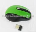 15M 2.4G 高品质无线鼠